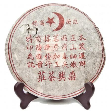 Хонг Динг Синг Шен Пуэр 2009 года, 357 гр.